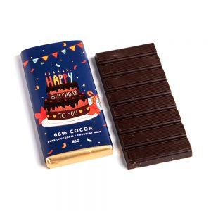Happy Birthday Chocolate Bar Dark, 85g