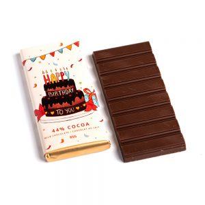 Happy Birthday Chocolate Bar Milk, 85g